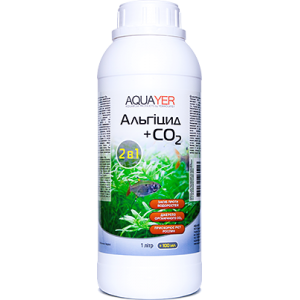 AQUAYER Альгіцид + СО2 1Л