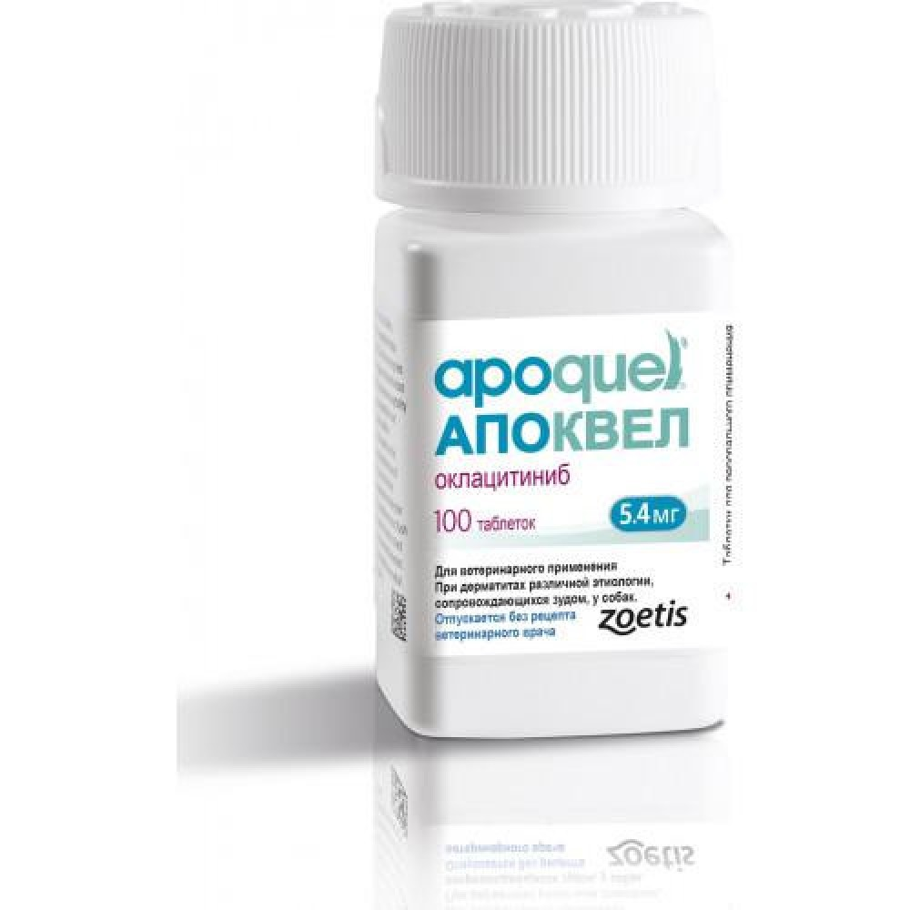 Апоквель 5,4 мг 20 таб.