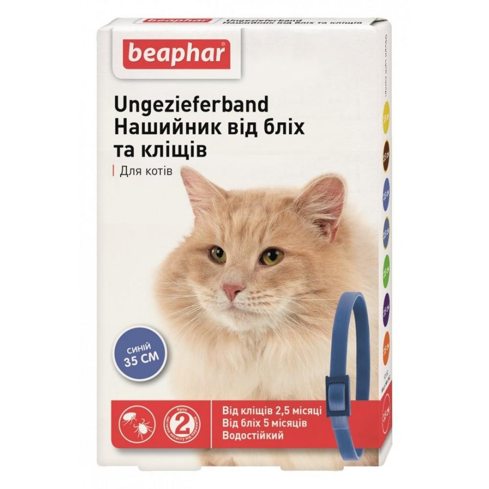 Ошейник Beaphar для котов 35 см СИНИЙ  13244