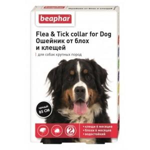 Нашийник Beaphar для собак 85 см 12155