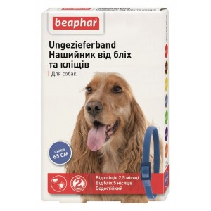 Нашийник Beaphar для собак 65 см СИНІЙ 13246