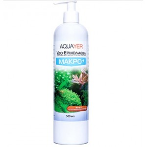 Удобрение для аквариумных растений AQUAYER Удо Ермолаева МАКРО+ 500мл