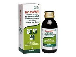 Противогрибковые ветеринарные препараты