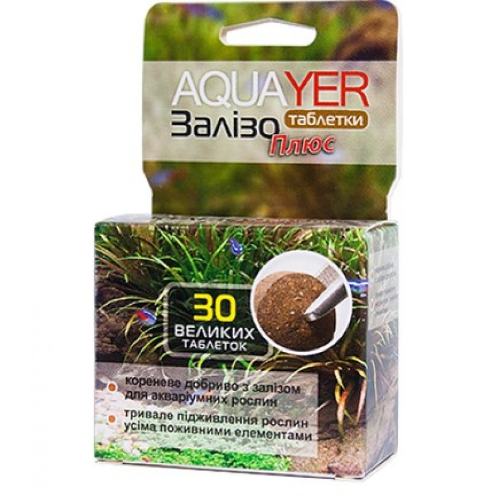 Удобрение для аквариумных растений AQUAYER Удо Ермолаева Таблетки Железо+ 30 шт