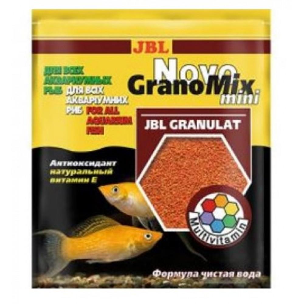 Корм для аквариумных рыб JBL NovoGrano Mix 30мл (54003)