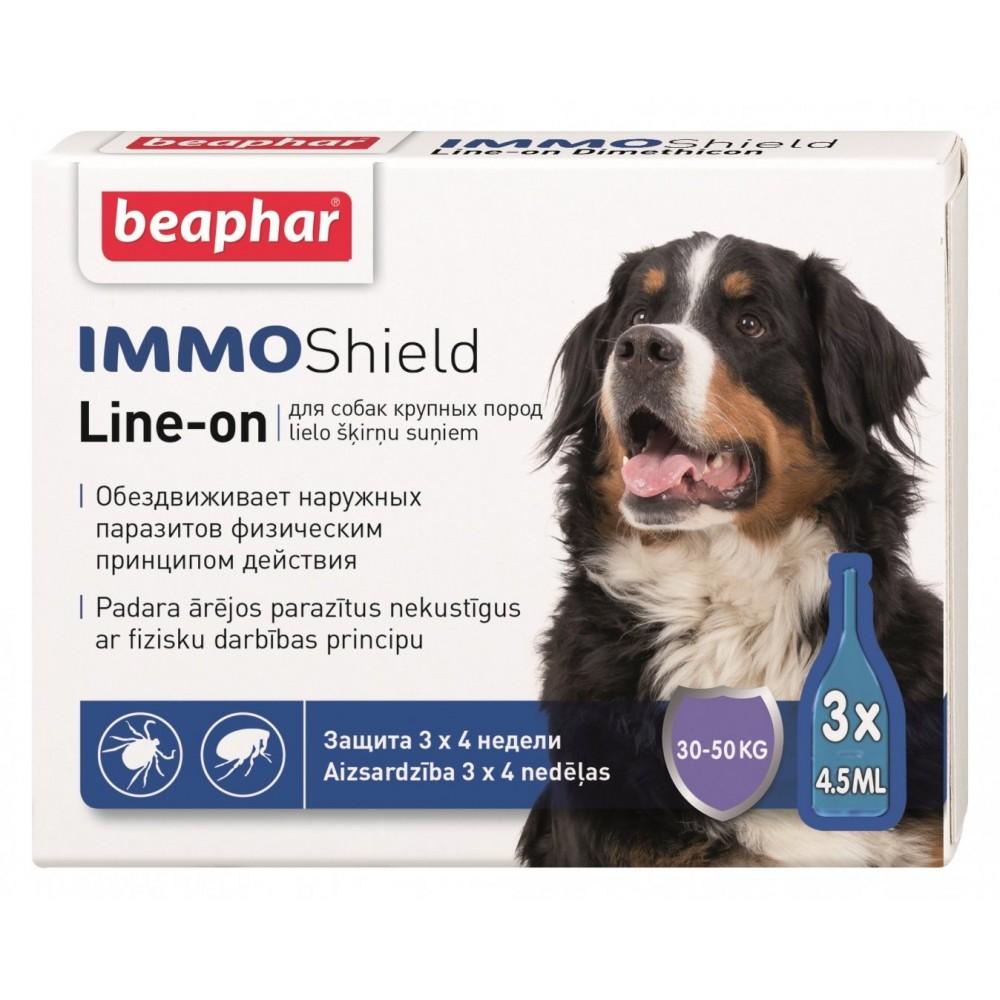 Immo shide для собак від 30 кг 13584