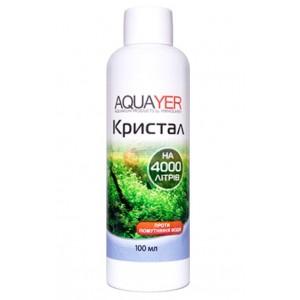 Кондиционер для очистки воды AQUAYER Кристал  100мл