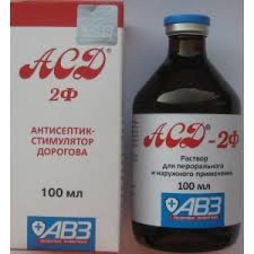 АСД Ф-2 Московской биофабрики