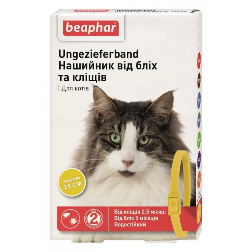 Нашийник Beaphar для котів 35 см ЖОВТИЙ 13253