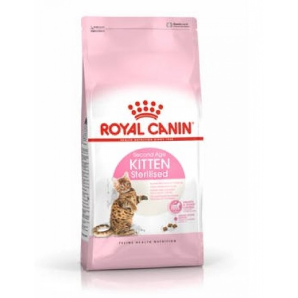 Royal Canin KITTEN STERILISED, 400 гр