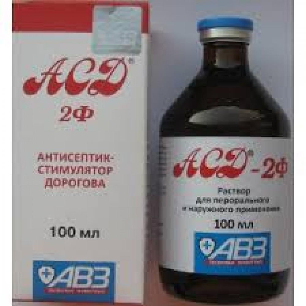АСД Ф-2 Московської біофабрики