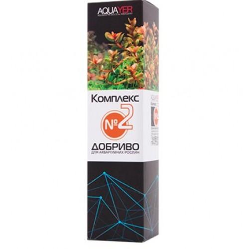 Добриво для акваріумних рослин AQUAYER Удо Єрмолаєва Комплекс №2 250мл