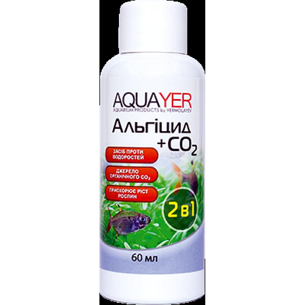 AQUAYER Альгіцид + СО2 60мл