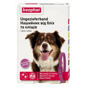 Ошейник Beaphar для собак 65 см ФИОЛЕТОВЫЙ  17619