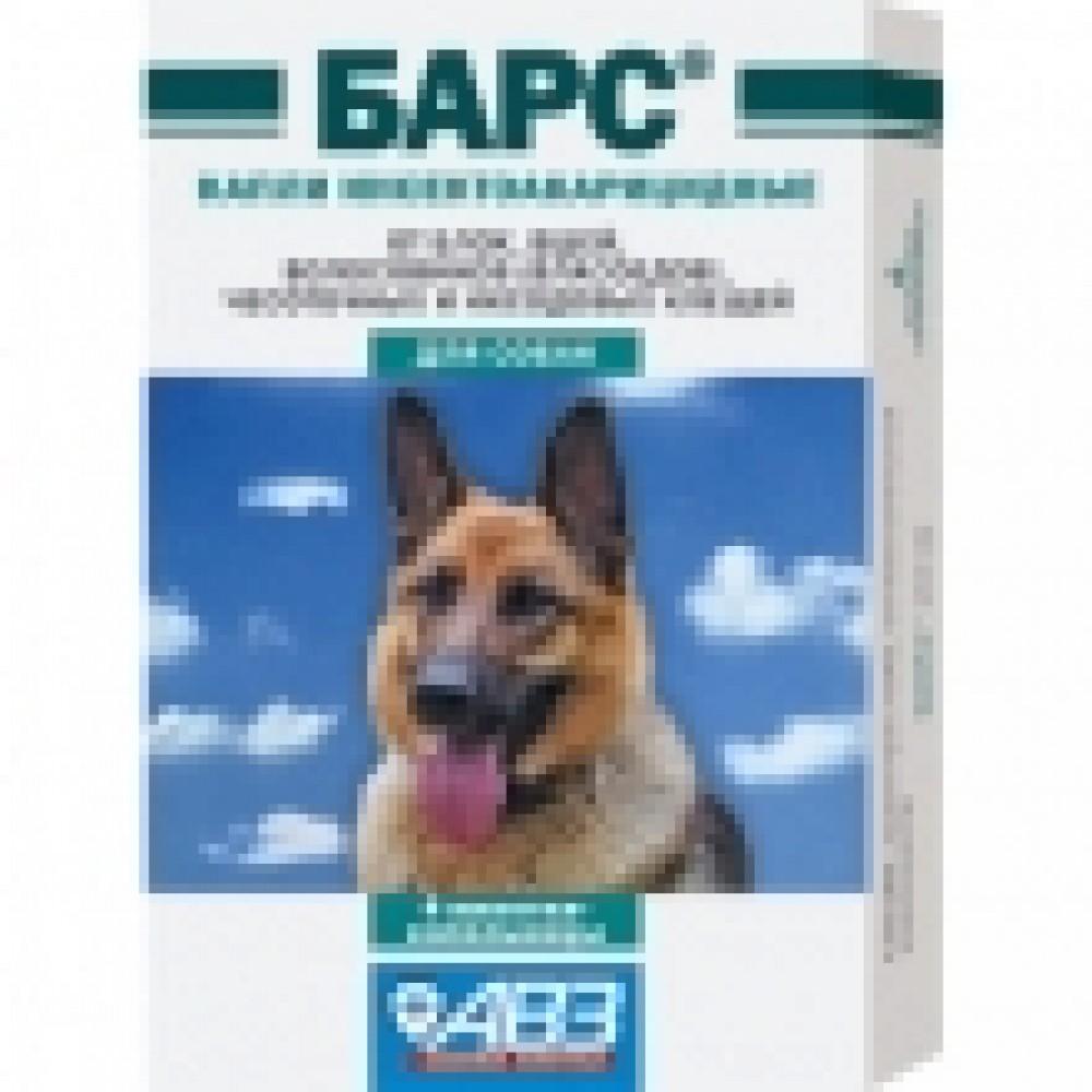 Барс капли инсекто-акарицидные для собак