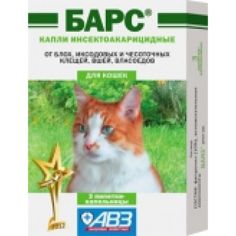 Барс краплі інсекто-акарицидні для кішок