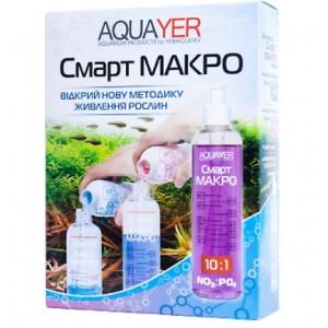 Добриво для акваріумних рослин AQUAYER Удо Єрмолаєва Смарт МАКРО 2х250 мл