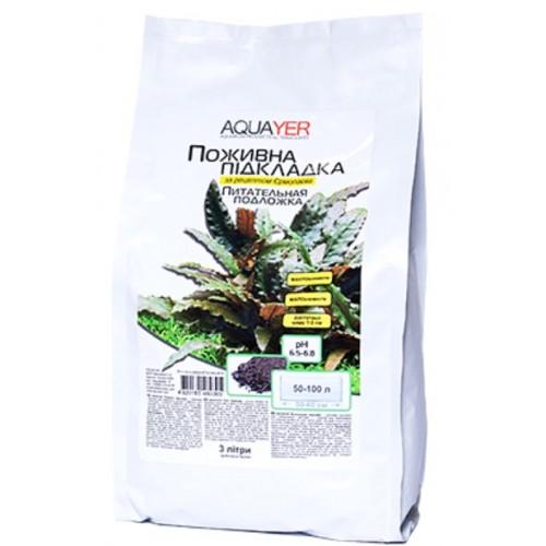 Добриво для акваріумних рослин AQUAYER Поживна підкладка 3л