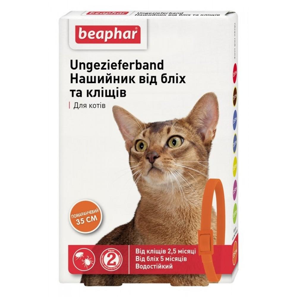 Нашийник Beaphar для котів 35 см ПОМАРАНЧЕВИЙ 10203