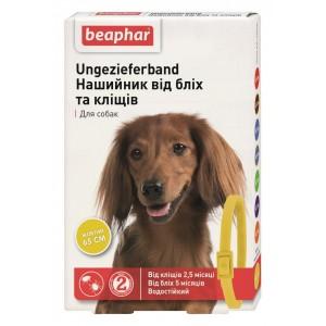 Нашийник Beaphar для собак 65 см ЖОВТИЙ 13254