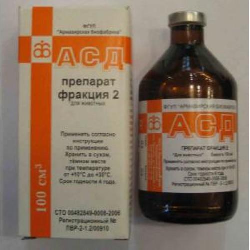АСД Ф-2 Армавирской биофабрики