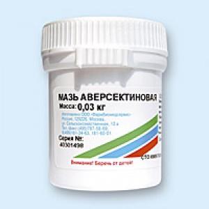 Мазь аверсектиновая (Unguentum Aversectini)