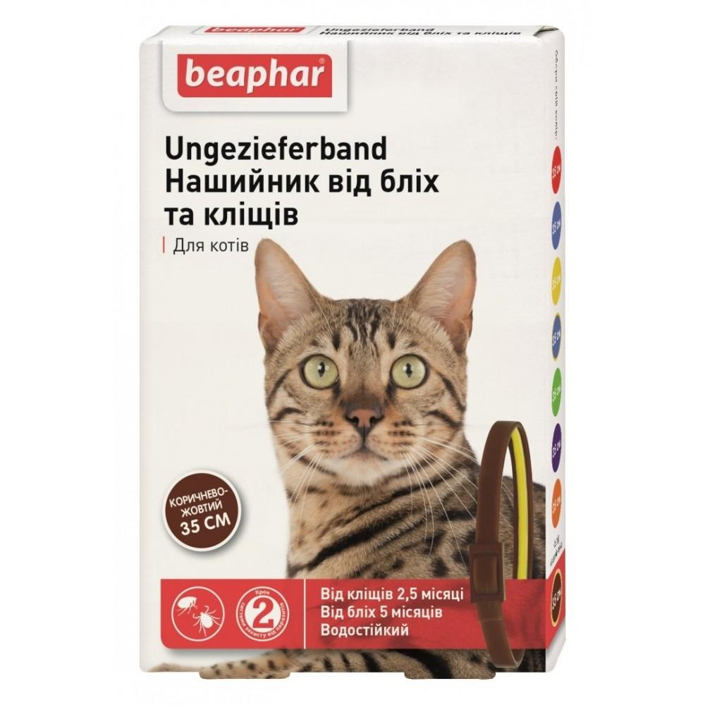Ошейник Beaphar для котов 35 см КОРИЧНЕВО-ЖЕЛТЫЙ 12164