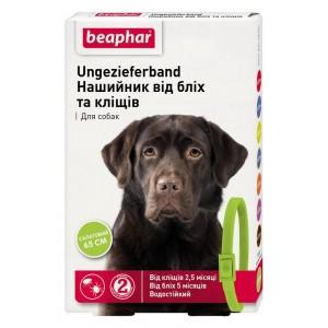Ошейник Beaphar для собак 65 см САЛАТОВЫЙ 17616
