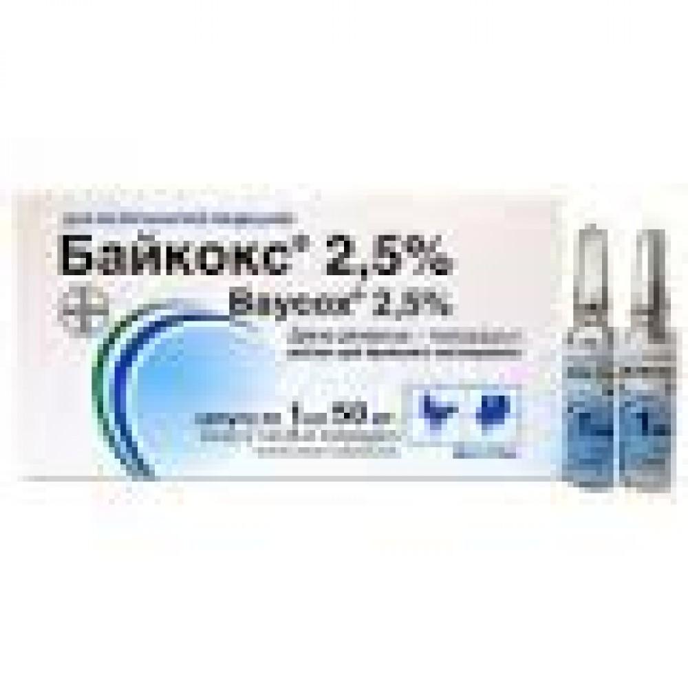 Байкокс 2,5% 1 мл