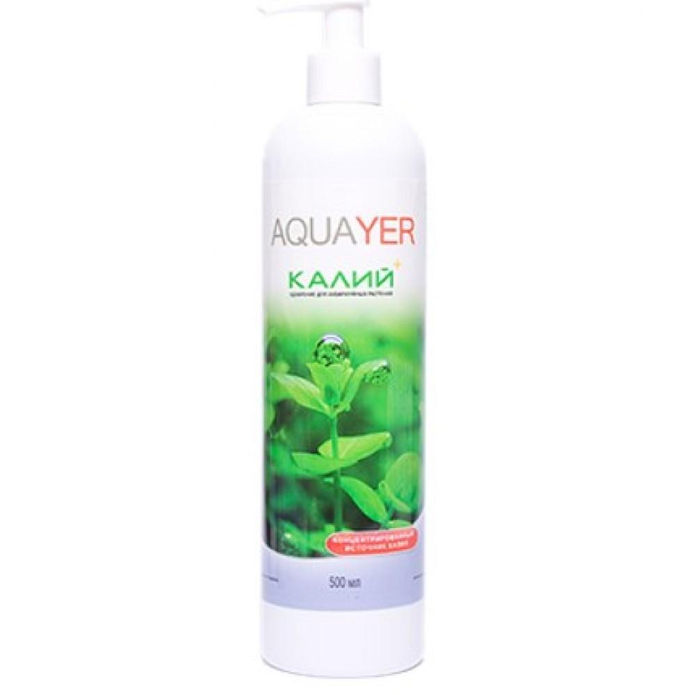 Удобрение для аквариумных растений AQUAYER Удо Ермолаева КАЛИЙ+ 500мл