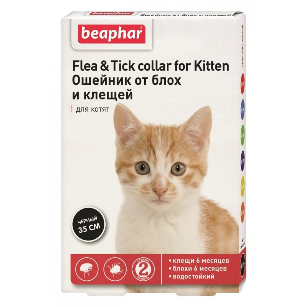 Нашийник Beaphar для кошенят 35 см ЧОРНИЙ 13206