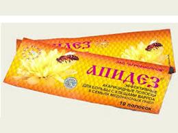Препарати для бджіл