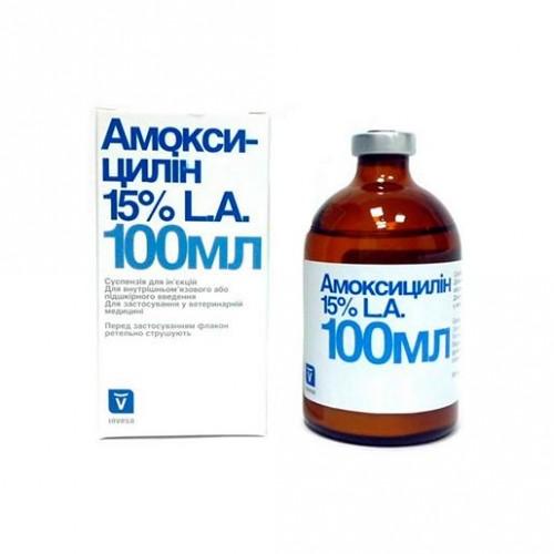 Амоксициллин ЛА 15% р-р, ин. 100 мл (INVESA)