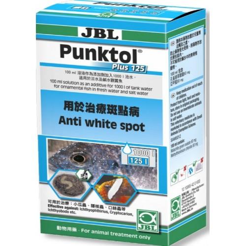 Протівоваразітарний препарат JBL Punktol Plus 125 100мл / 1000л (10065)