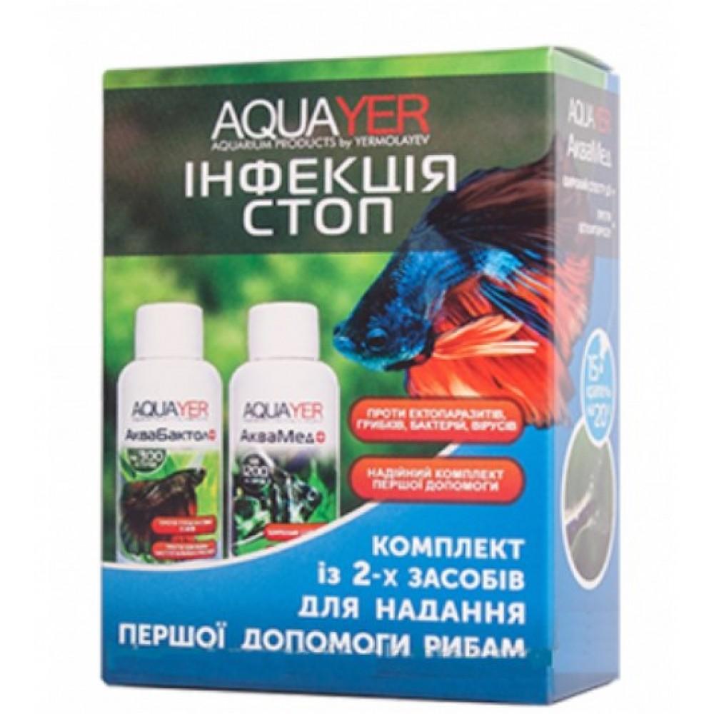 Антибактеріальний препарат AQUAYER Комплекс Інфекція СТОП 2х60мл