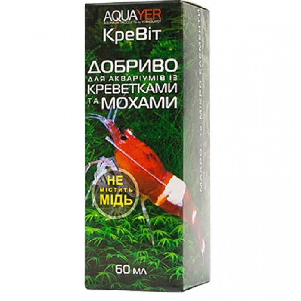 Добриво для акваріумних рослин AQUAYER Удо Єрмолаєва крев 60мл