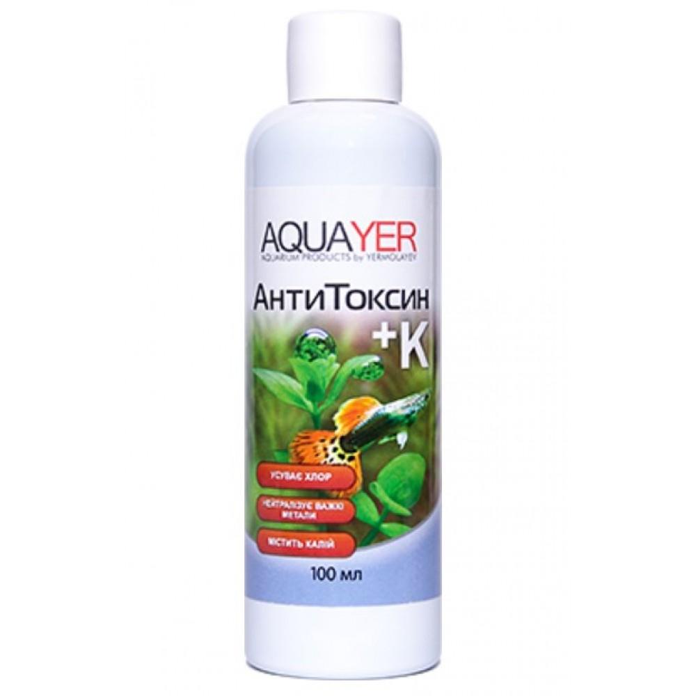 Кондиціонер для підготовки води AQUAYER Антитоксин +К 100мл