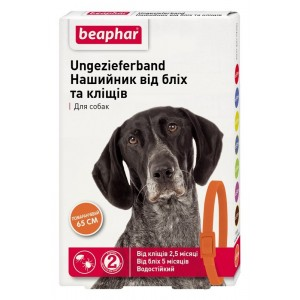 Нашийник Beaphar для собак 65 см ПОМАРАНЧЕВИЙ 17618