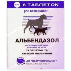 Альбендазол со вкусом говядины 6 табл