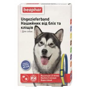 Нашийник Beaphar для собак 65 см СИНЕ-ЖОВТИЙ 13239
