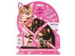 Шлейки для котів