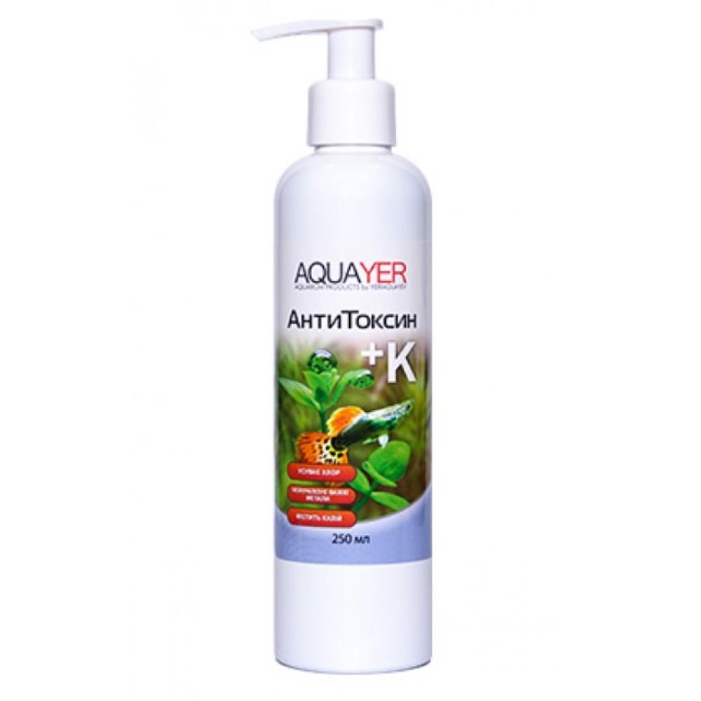 Кондиционер для подготовки воды AQUAYER антитоксин + К 250мл
