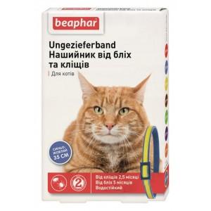 Ошейник Beaphar для котов СИНЕ ЖЕЛТЫЙ 35 см 13238