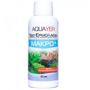 Добриво для акваріумних рослин AQUAYER Удо Єрмолаєва МАКРО + 60мл