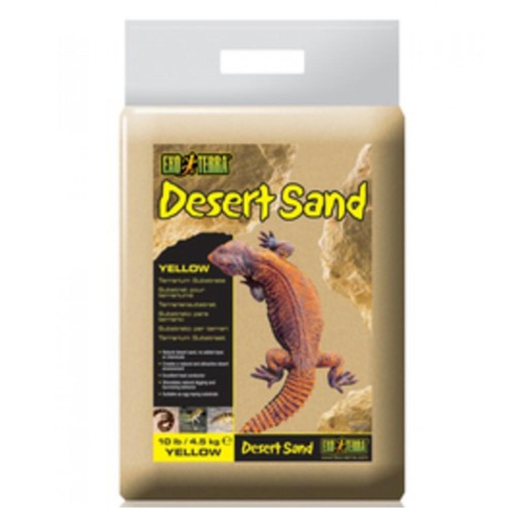 Пісок для рептилій Exo Terra жовтий 4,5кг (РТ3103)