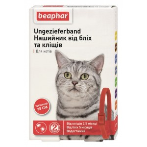 Ошейник Beaphar для котов 35 см КРАСНЫЙ 13251