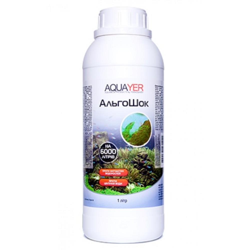Кондиціонер для боротьби з водоростями AQUAYER АльгоШок 1л
