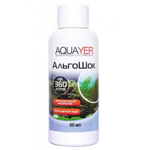 Кондиціонер для боротьби з водоростями AQUAYER АльгоШок 60мл