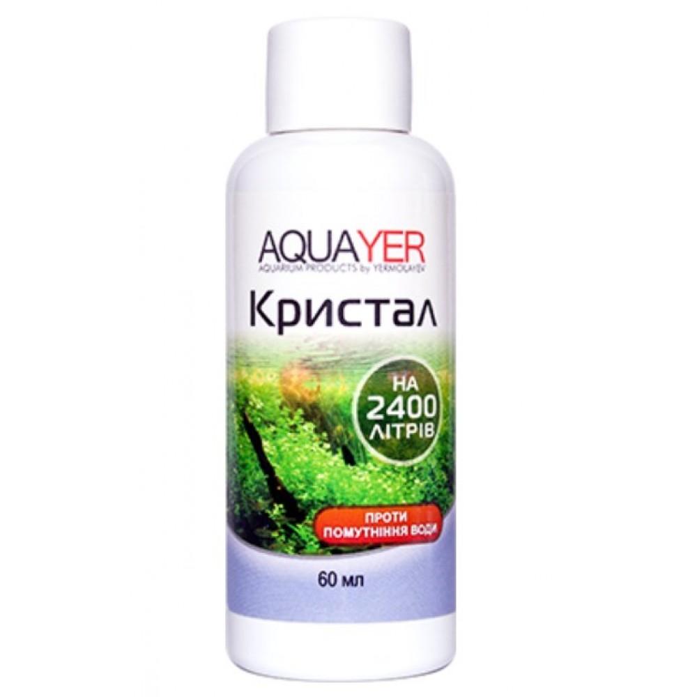 Кондиціонер для очищення води AQUAYER Кристал 60мл