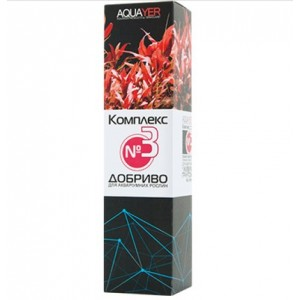 Удобрение для аквариумных растений AQUAYER Удо Ермолаева Комплекс №3 250мл